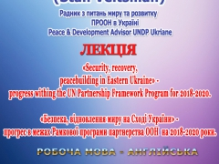 Security, recovery, peacebuilding in Eastern Ukraine - progress withing the UN Partnership Framework Program for 2018-2020